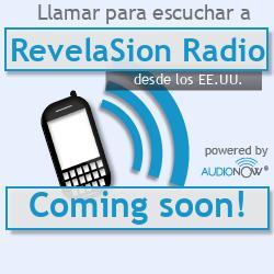 AudioNow